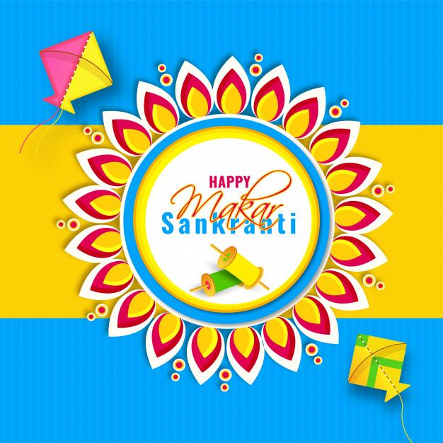 Happy makar sankranti clipart clipart black and white Happy makar sankranti festival celebration greeting card Vector ... clipart black and white