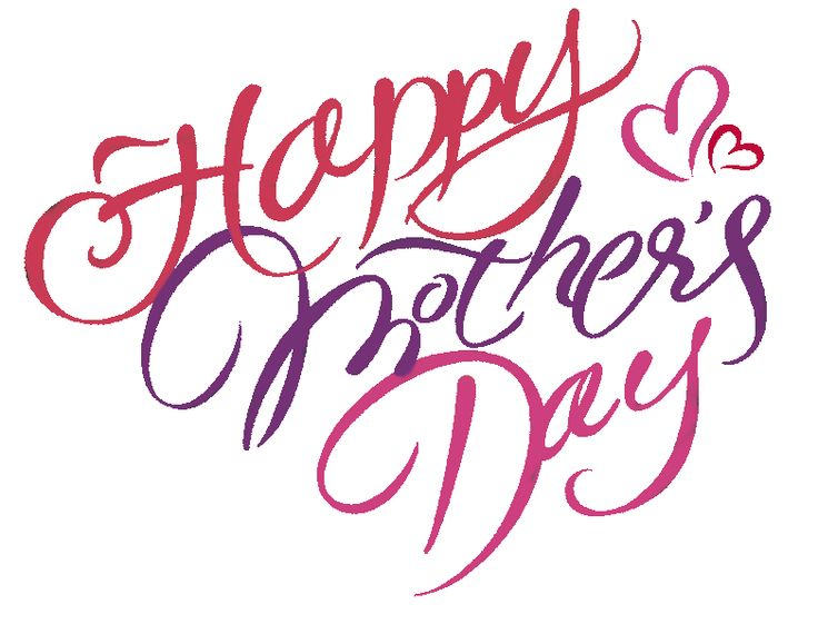 Happy mothers day 2017 clipart png royalty free download Ideas about happy mothers day clipart on - ClipartBarn png royalty free download