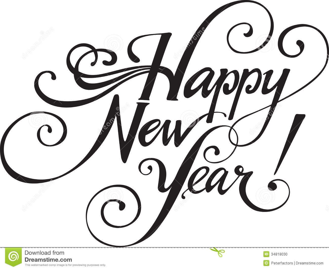 Happy new year 2016 clipart black and white svg freeuse New Years 2014 Clip Art Black And White New Year 2014 Clip Art | Gig ... svg freeuse