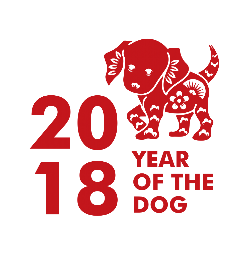 Happy new year dog clipart graphic black and white download 28+ Collection of Chinese New Year Clipart 2018 | High quality, free ... graphic black and white download