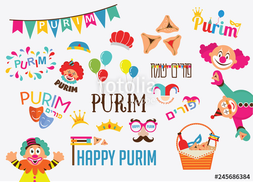 Happy purim clipart png black and white Purim clipart with carnival elements. Happy Purim Jewish festival ... png black and white