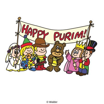 Happy purim clipart vector free library Happy purim clipart 7 » Clipart Portal vector free library