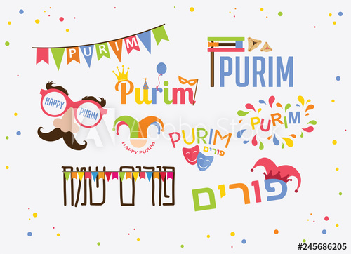 Happy purim clipart clip art royalty free download Purim clipart with carnival elements. Happy Purim Jewish festival ... clip art royalty free download
