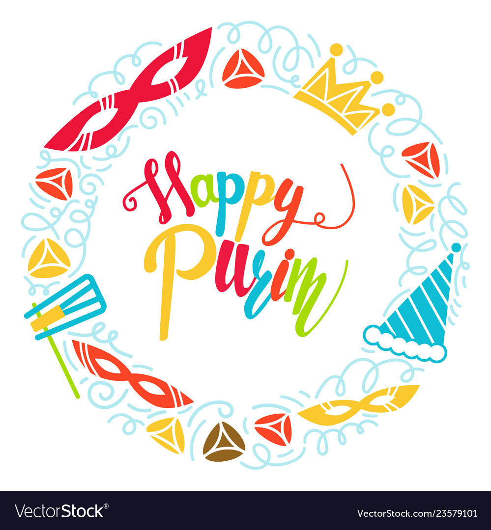 Happy purim clipart clip art free Happy purim greeting card vector image clip art free