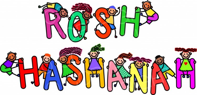 Happy rosh hashanah clipart svg royalty free Rosh Hashanah - Jewish Celebration Kids – Prawny Clipart Cartoons ... svg royalty free