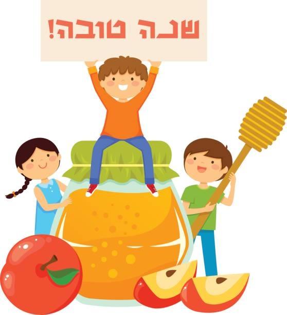 Happy rosh hashanah clipart image free download Rosh Hashanah Clip Art 2018 | Free Rosh Hashanah Clipart ~ Happy ... image free download