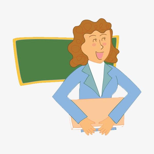 Happy teacher clipart svg black and white download Happy teacher clipart 3 » Clipart Portal svg black and white download