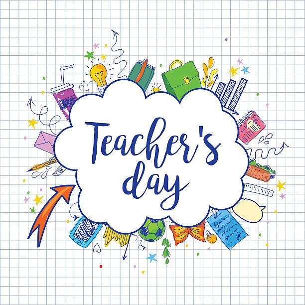 Happy teachers day clipart jpg Happy teachers day clipart 2 » Clipart Station jpg
