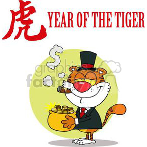 Happy tiger clipart clipart freeuse download Happy Tiger With Pot Of Gold and Text Year of the Tiger clipart.  Royalty-free clipart # 378437 clipart freeuse download