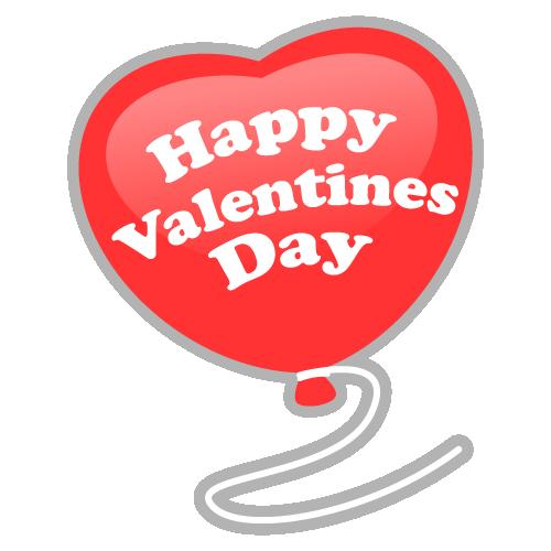 Happy valentine clipart vector transparent library Happy Valentines Day Heart Clipart Valentine Week 6 vector transparent library