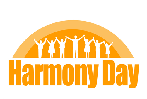 Harmony day clipart png freeuse download Harmony Day Clipart png freeuse download