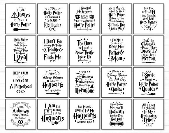 Harry potter alohomora clipart black and white clip art library stock Harry Potter Quotes and illustration clip art library stock