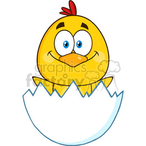 Hatching chick clipart clipart royalty free stock royalty free rf clipart illustration happy yellow chick cartoon character  hatching from an egg vector illustration isolated on white . Royalty-free  ... clipart royalty free stock