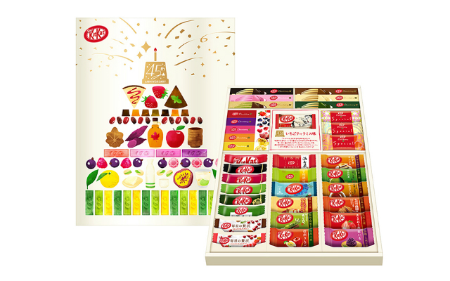 Have a break have a kit kat clipart graphic free stock Try All Kit Kat Japan\'s Coolest Flavours in $55 Anniversary Box ... graphic free stock