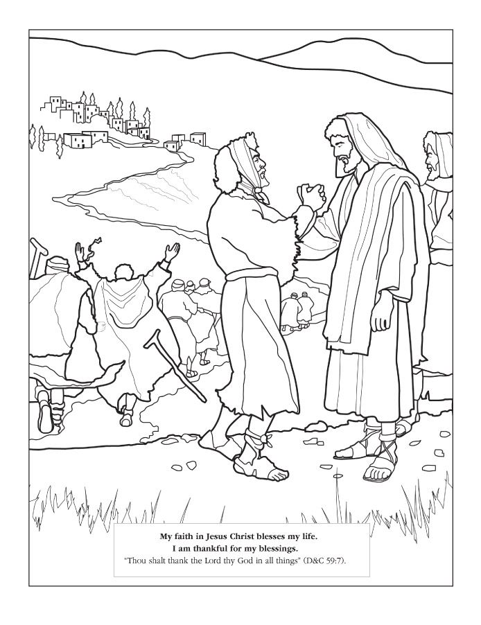 Healing the sick lds clipart black and white image stock Coloring Page - My faith in Jesus Christ blesses my life. I am ... image stock