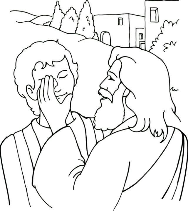 Heals clipart image transparent download Jesus heals clipart 5 » Clipart Portal image transparent download