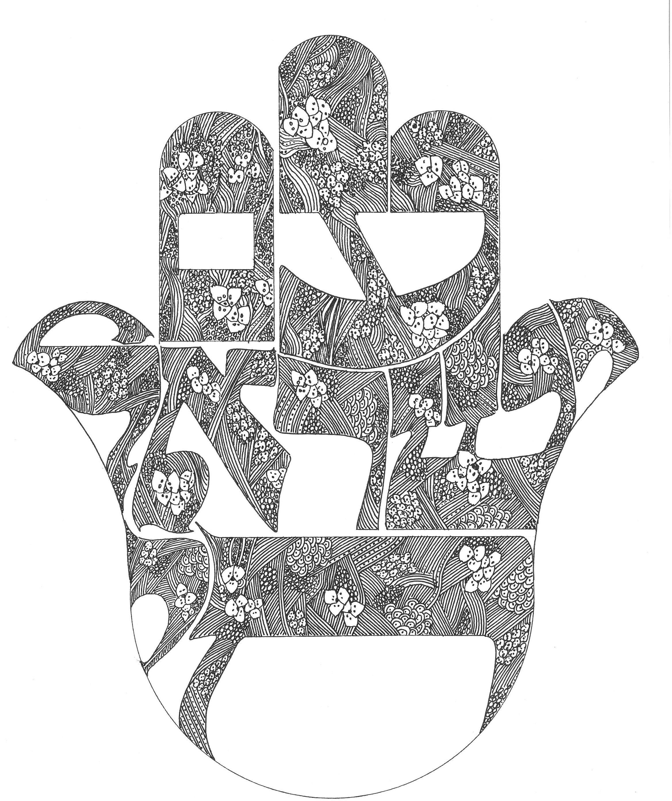 Hebrews painting the door clipart black and white svg royalty free library hamsa made of Hebrew calligraphy forming the words \