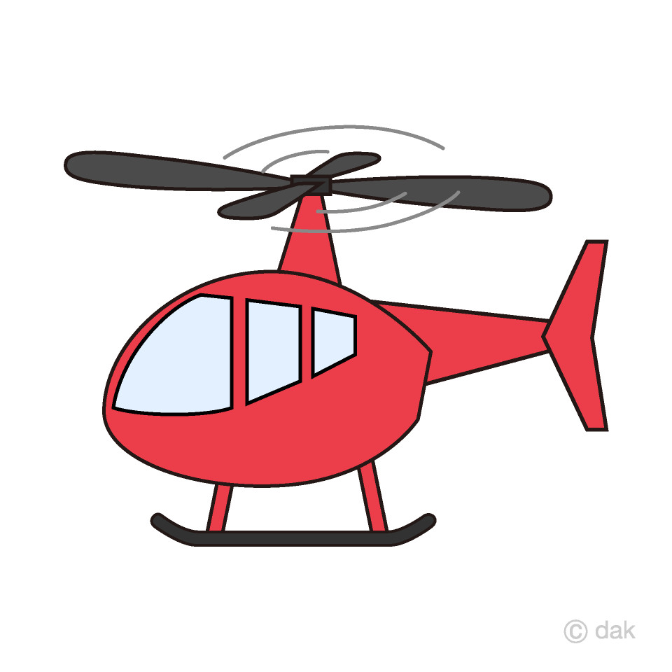 Helicopter clipart hd png freeuse Red Helicopter Clipart Free Picture|Illustoon png freeuse