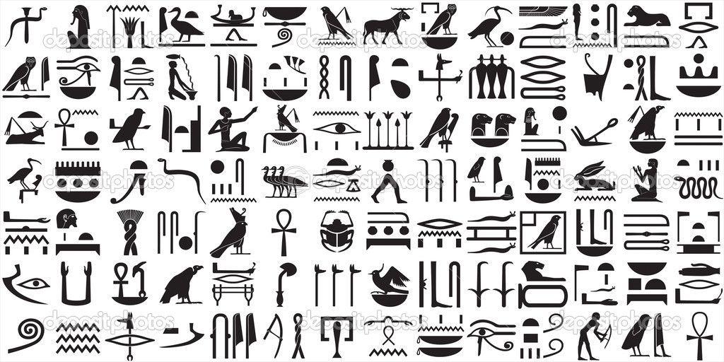 Hieroglyphics clipart clip freeuse library Egyptian Hieroglyphic Symbols   the egyptianthe ancient symbols ... clip freeuse library
