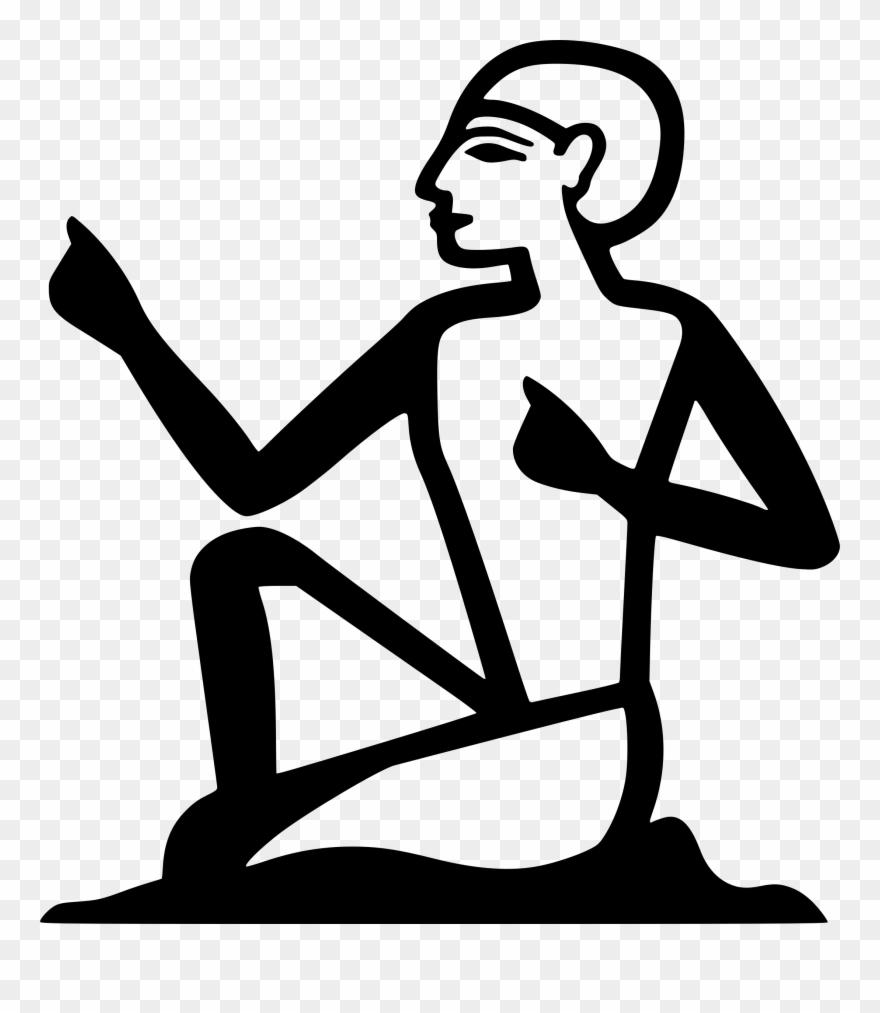 Hieroglyphics clipart clip download Egyptian Clipart Hieroglyphics - Ägypten Clipart - Png Download ... clip download