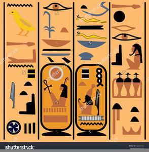 Hieroglyphics clipart clip art download Hieroglyphics Clipart   Free Images at Clker.com - vector clip art ... clip art download