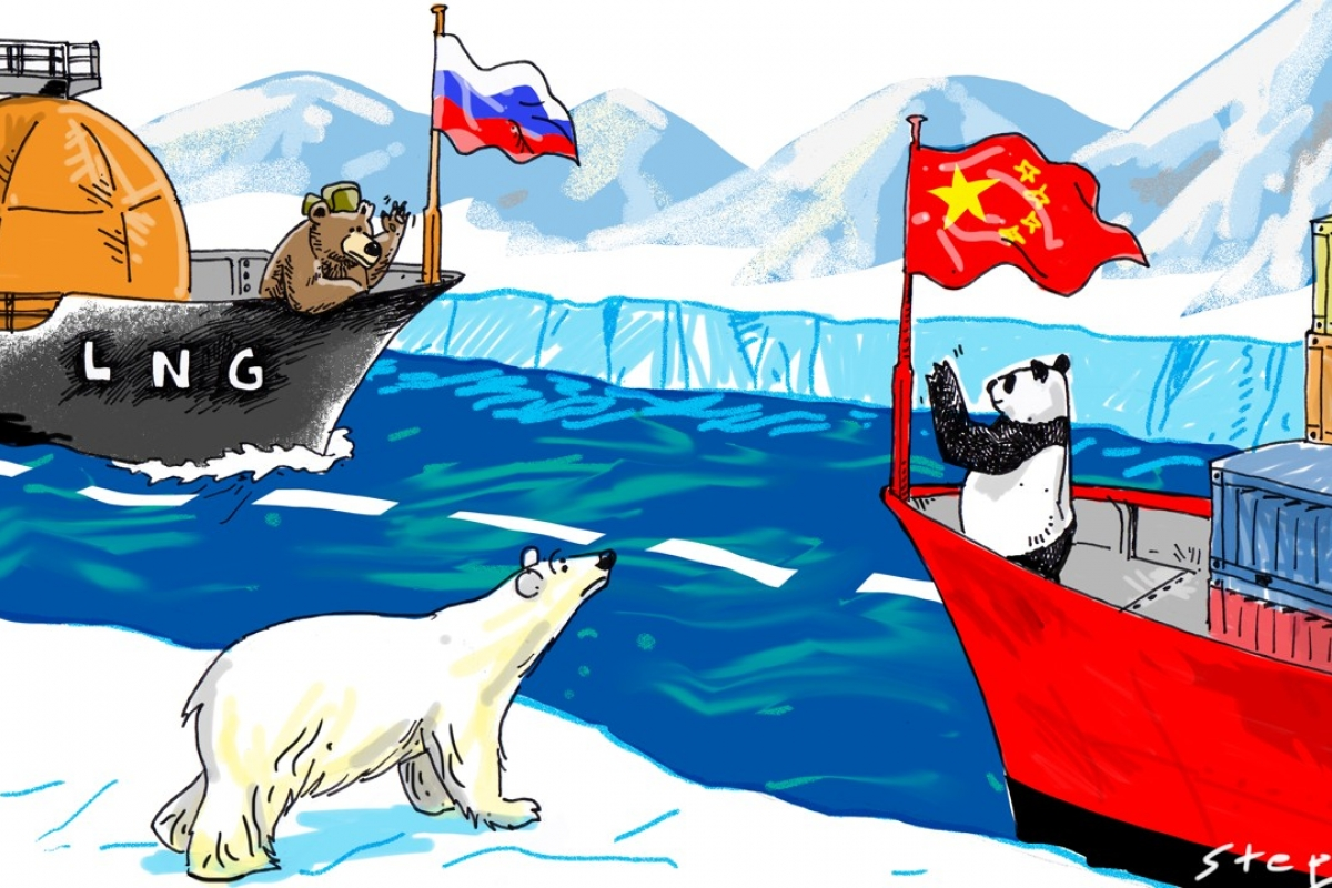 High arctic energy services clipart ltd svg freeuse download China and Russia want to develop Arctic energy resources together ... svg freeuse download