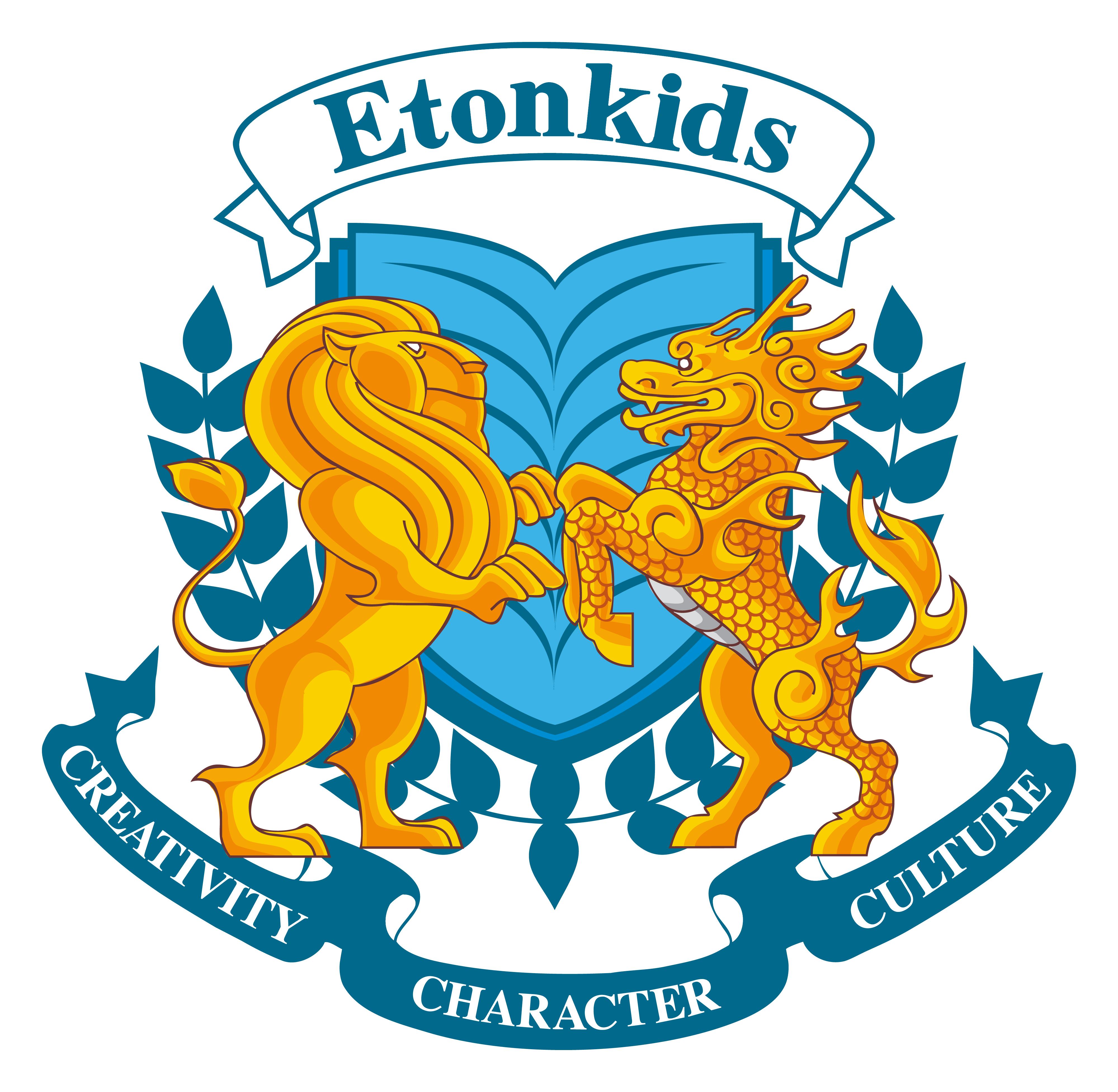 High school english teacher clipart clipart black and white Etonkids Educational Group | Teach Away Inc. clipart black and white