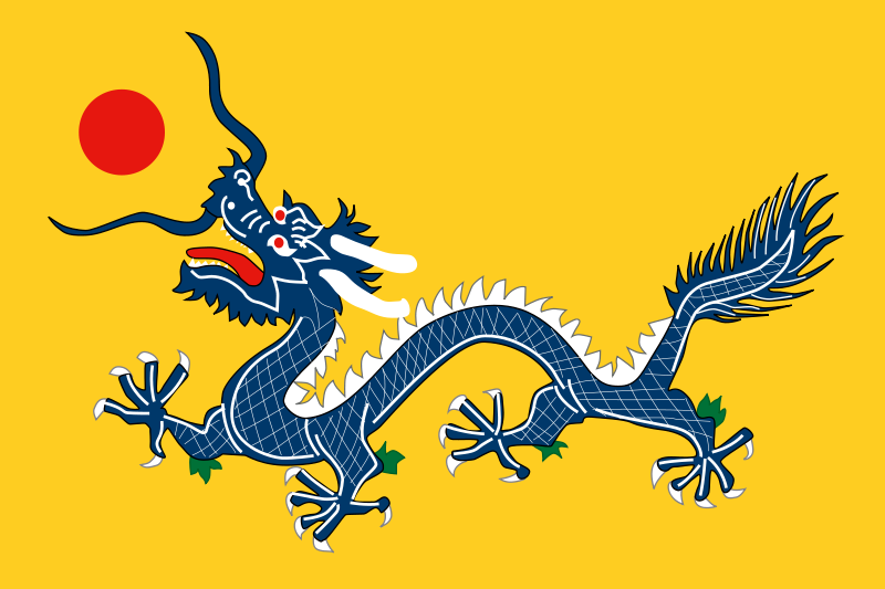Historic clipart banner royalty free library Free Clipart: China historic | Anonymous banner royalty free library