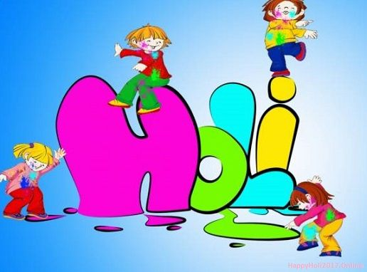 Holi images hd clipart png free library Happy Holi 2017 HD Clipart Download   Celebrations   Happy ... png free library