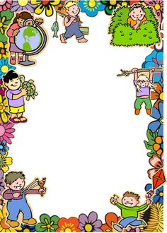 Homemade kids drawing in frame clipart image freeuse 1394 Best Border and corner designs images in 2019 ... image freeuse