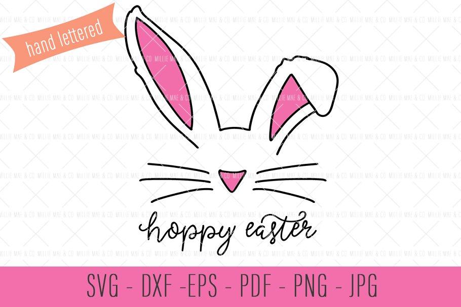 Hoppy bunny clipart image stock Hoppy Easter SVG, Bunny Ears SVG image stock