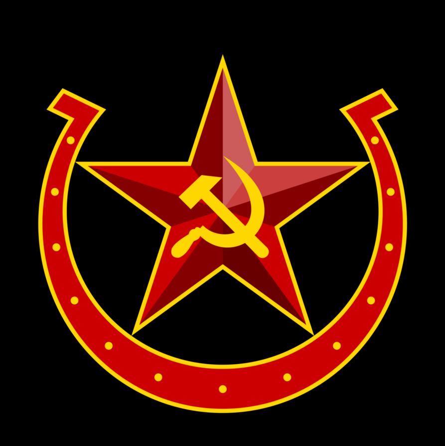 Horseshoe star clipart clip freeuse Soviet Equestria hammer-sickle-horseshoe w/BG by QTMarx on DeviantArt clip freeuse