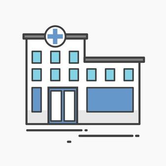 Hospital vector clipart clip download Hospital Vectors, Photos and PSD files   Free Download clip download