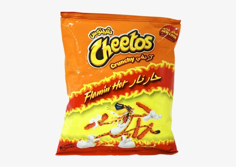 Hotcheetos clipart banner royalty free download Cheetos Hot - Cheetos Flamin Hot 9 Ounce - Free Transparent ... banner royalty free download