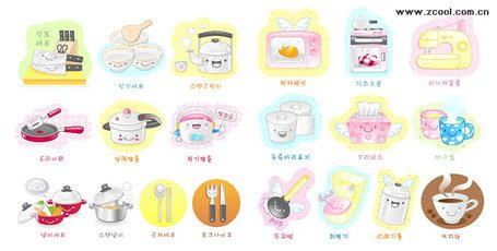 Household goods clipart clip art Free Household appliances, super-cute icons Clipart and ... clip art