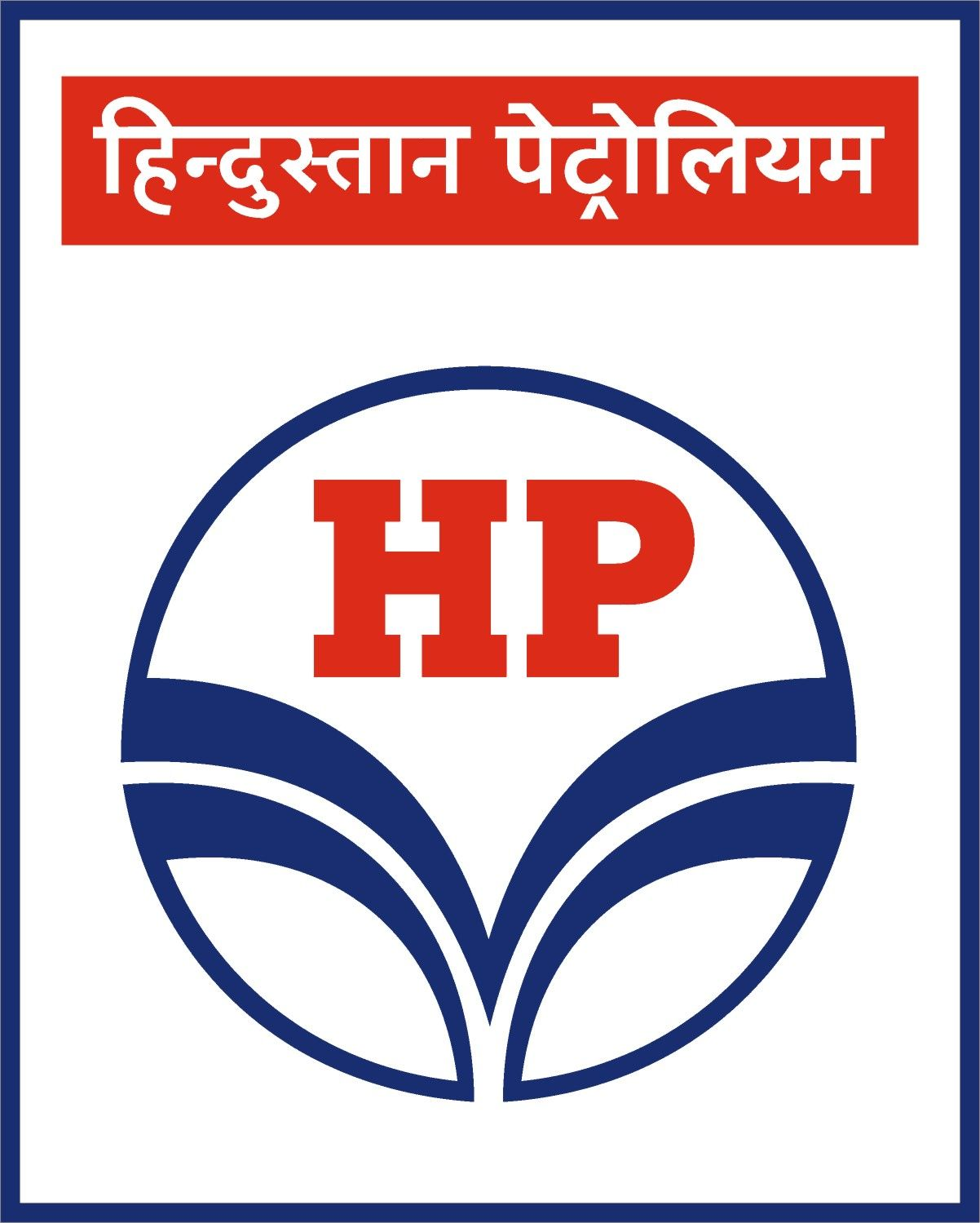 Hpcl logo clipart clipart black and white stock HPCL - Hindustan Petroleum Corp. Ltd. logo | Hp in 2019 ... clipart black and white stock