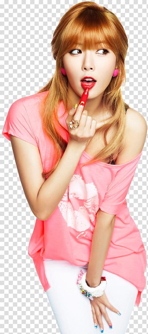 Hyuna clipart transparent stock Hyuna transparent background PNG clipart   HiClipart transparent stock