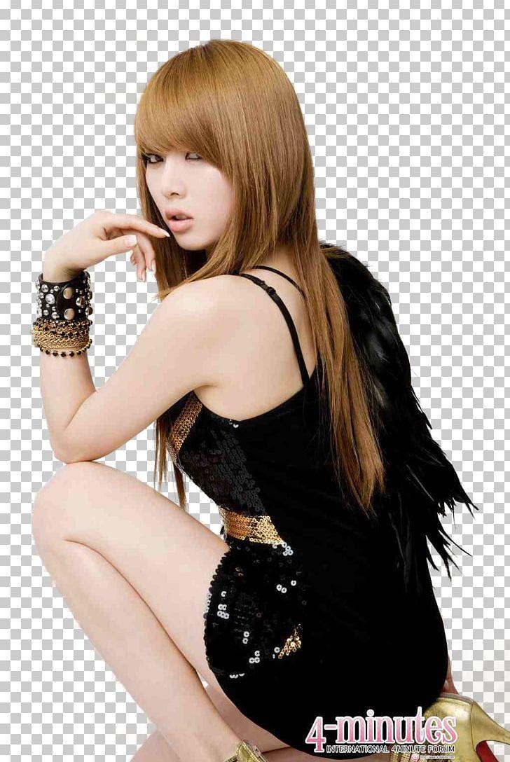 Hyuna clipart vector black and white download Hyuna 4Minute South Korea K-pop Bubble Pop! PNG, Clipart, 4 ... vector black and white download