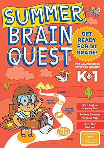 I am ready for first grade clipart clip library stock Summer Brain Quest: Between Grades K & 1 clip library stock