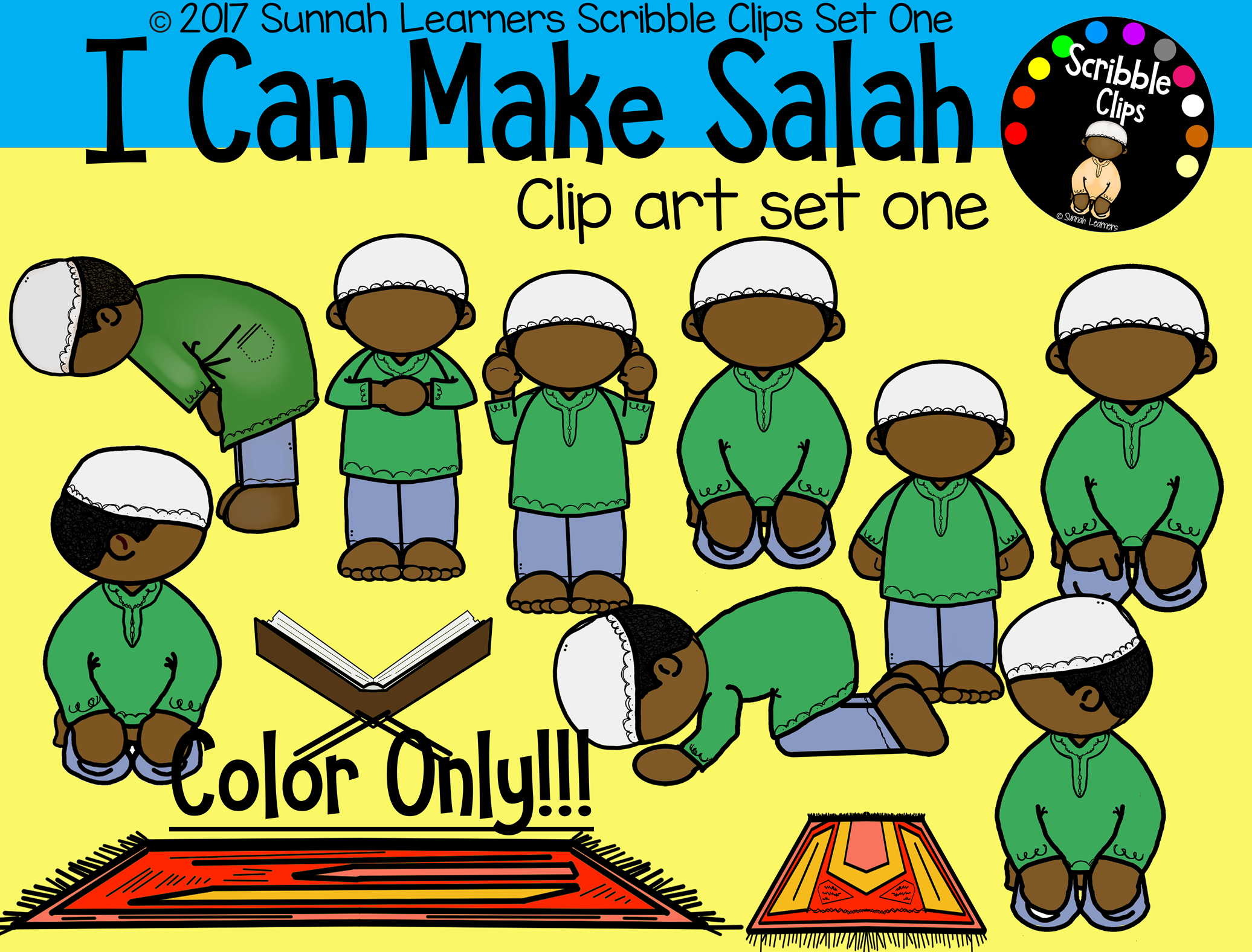 I can make clipart graphic royalty free stock I Can Make Salah Clip Art Set One   Arabic Playground graphic royalty free stock