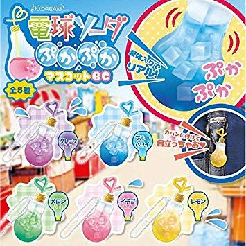 Ice cube with a light bulb inside clipart graphic royalty free download Light Bulb Soda Gachapon Water Charm (SHAKE SHAKE!) graphic royalty free download