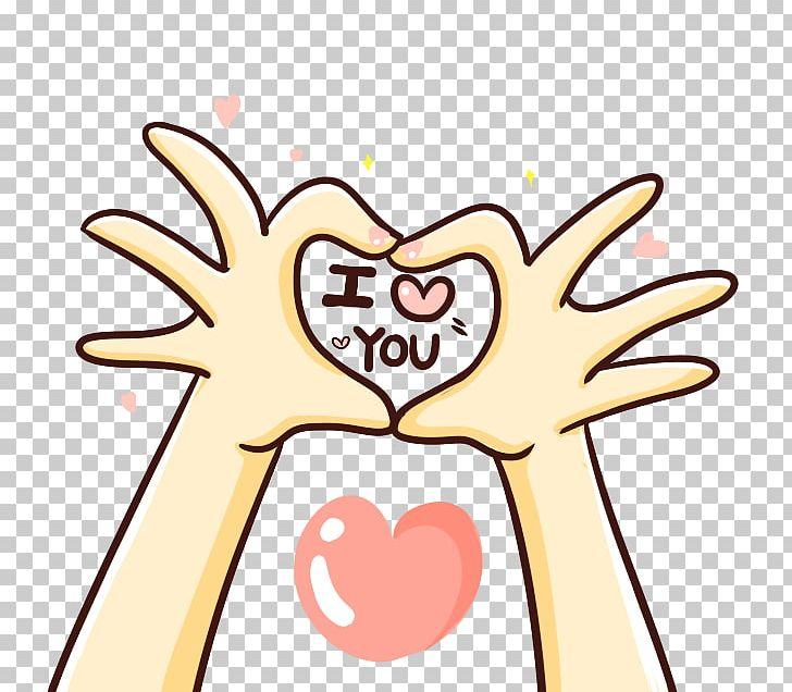 Icon cartoon clipart image royalty free stock Love Gesture Icon PNG, Clipart, Camera Lens, Cartoon, Clip ... image royalty free stock