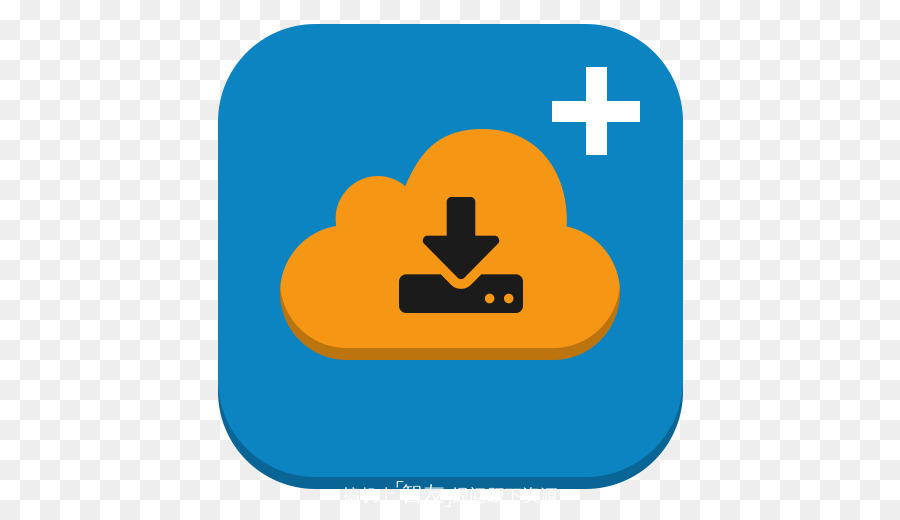 Idm icon clipart picture stock Internet Download Manager Android application package - idm picture stock