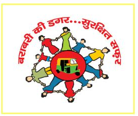 Igl clipart bill view clipart transparent download Indraprastha Gas Limited clipart transparent download