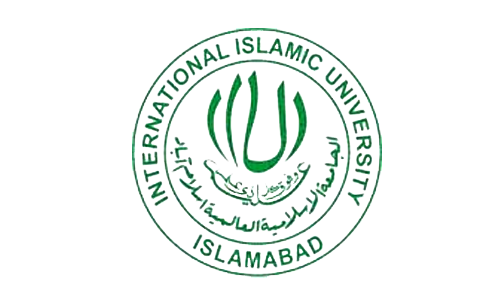Iiui logo clipart clip royalty free stock Universities List of Pakistan - The Unipedia clip royalty free stock