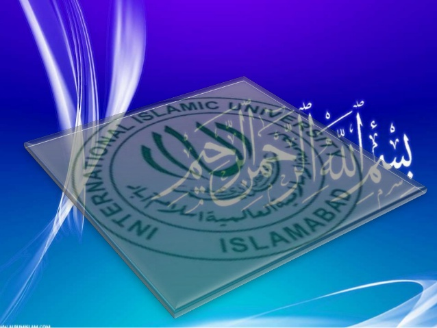 Iiui logo clipart graphic library Report on IIUI transport system graphic library