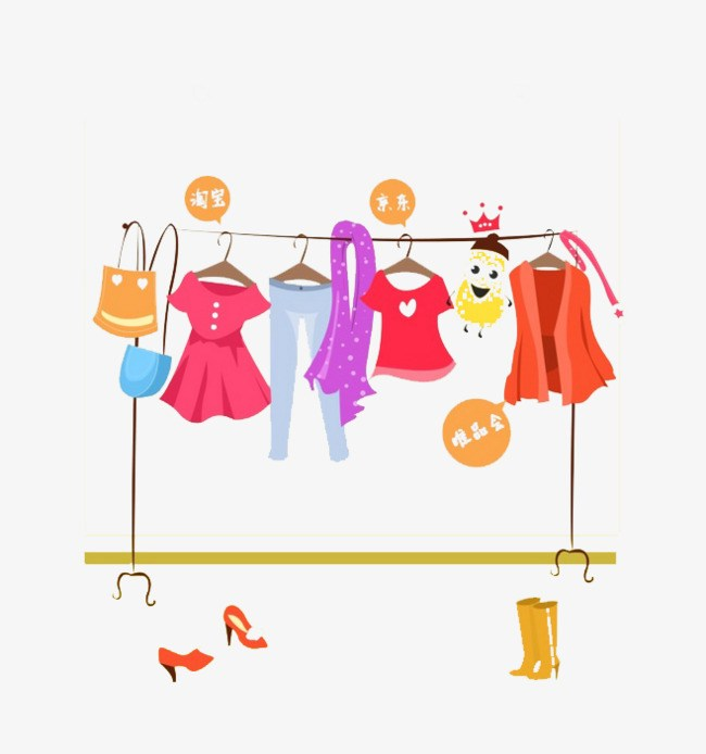Imagens roupas cliparts jpg free download Clipart de roupas 6 » Clipart Portal jpg free download