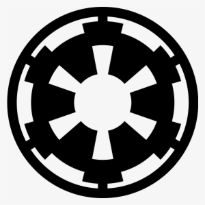 Imperial ground crew star wars empire clipart banner library Imperial PNG, Free HD Imperial Transparent Image - PNGkit banner library