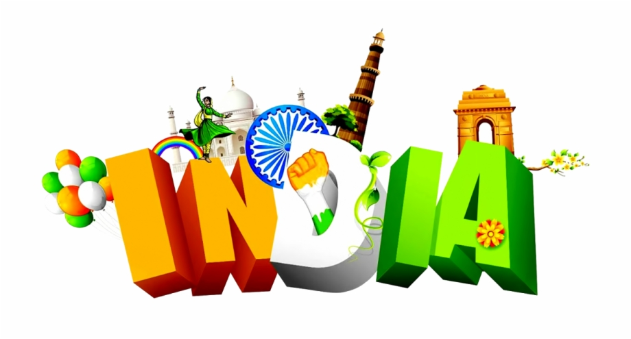 Independence day background clipart clip free download Indian Flag Design Png - Independence Day Background Png ... clip free download
