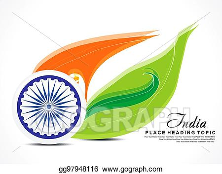 Independence day background clipart clip art free stock Drawing - Indian independence day background with wave ... clip art free stock